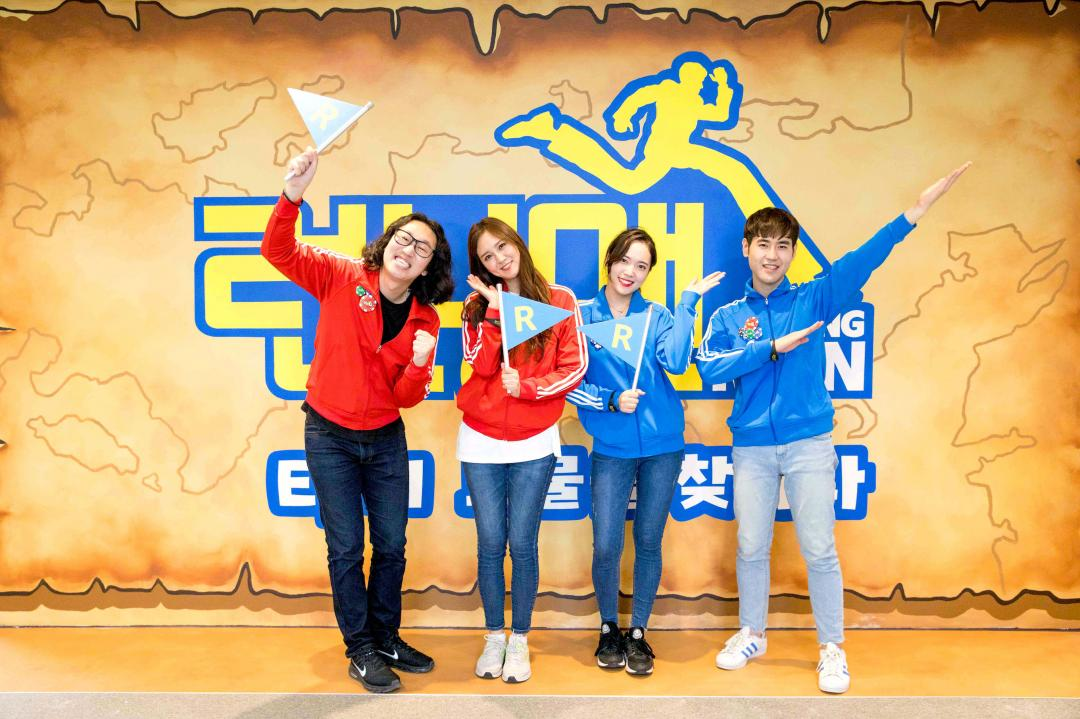 Running Man Thematic Experience Center