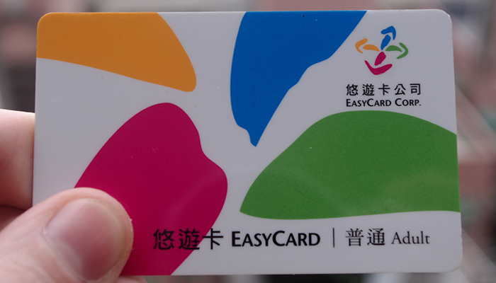 easy-card Buying an Easy Card is one of Taiwan's travel experiences to reduce costs