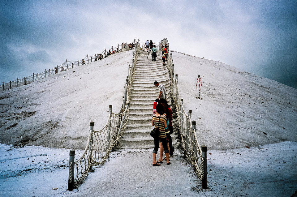 Qigu Salt Mountain