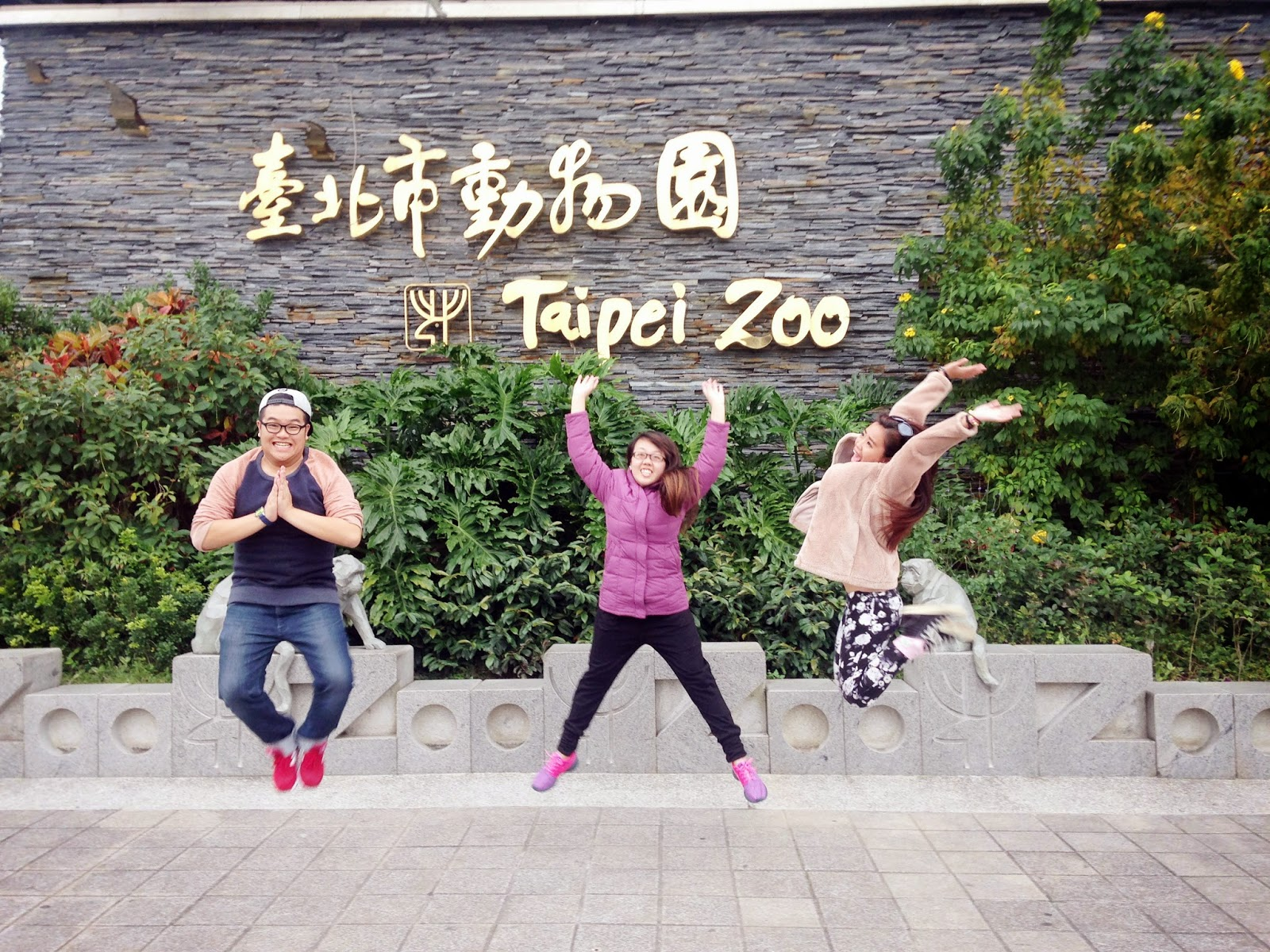 Taipei Zoo Picture: Taiwan blog.