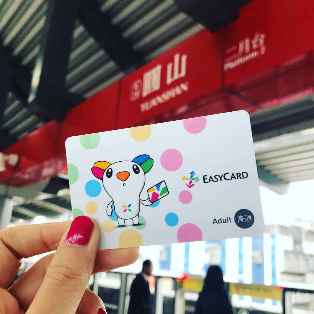 easy card taiwan