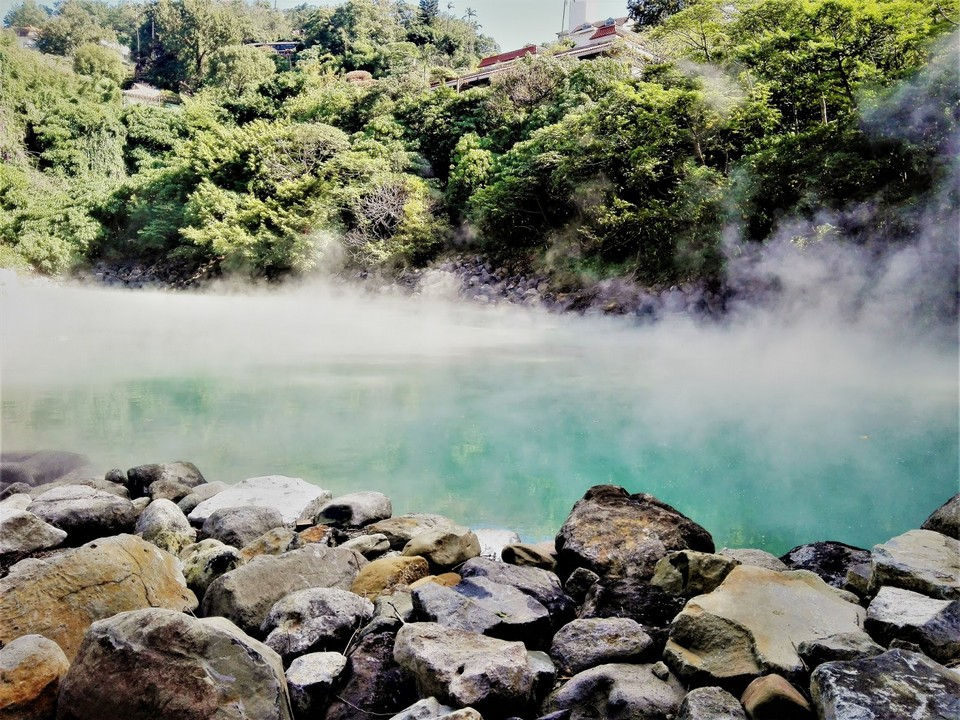 Beitou Thermal Valley aka Hell Valley