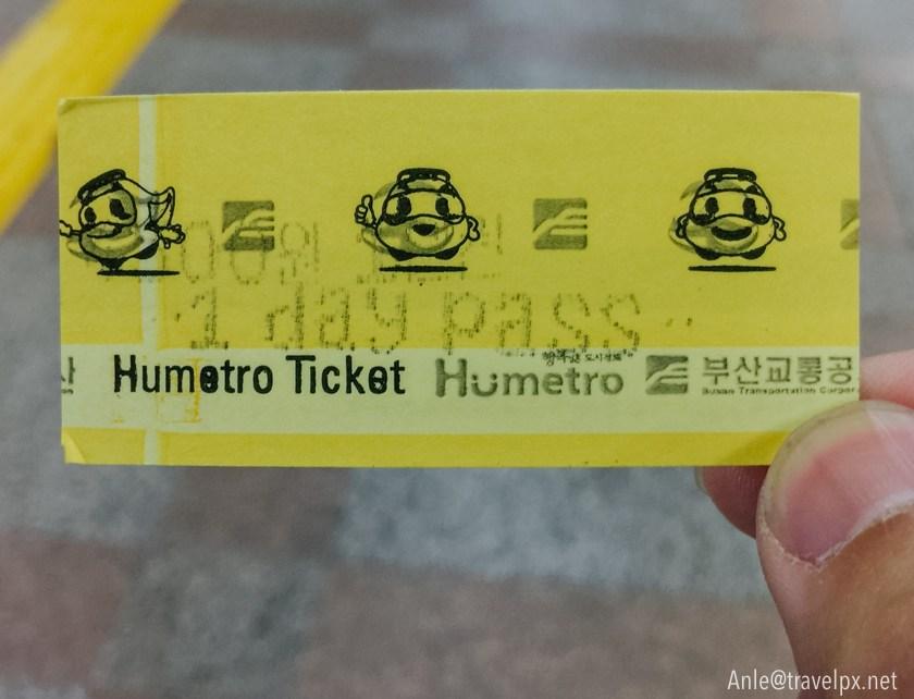 Hanaro Card