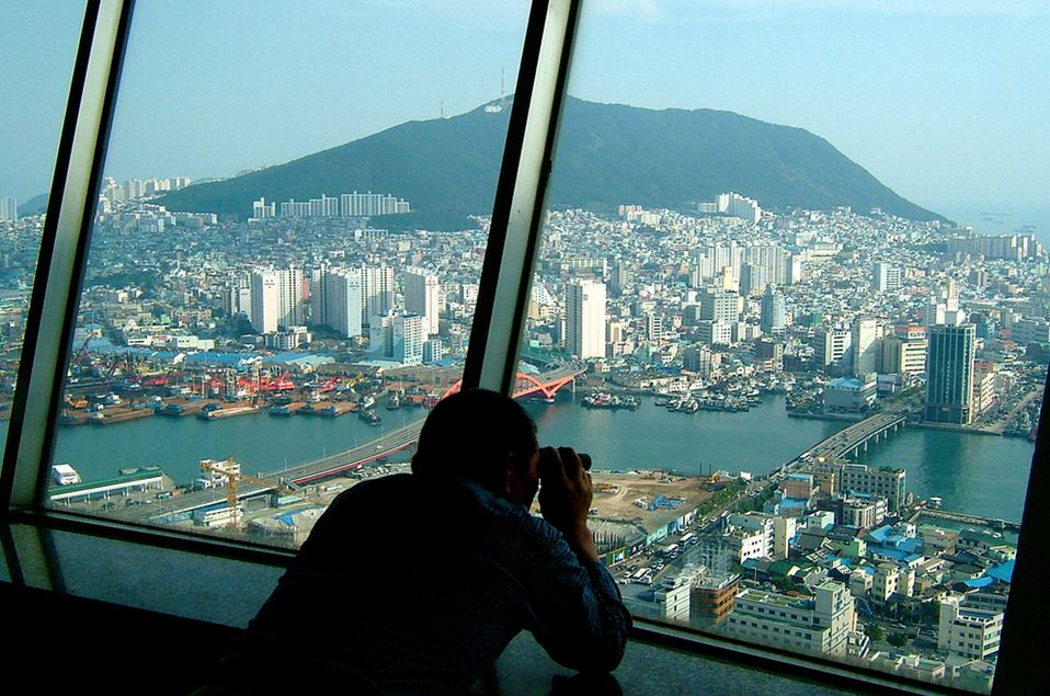 Busan-Tower observatory