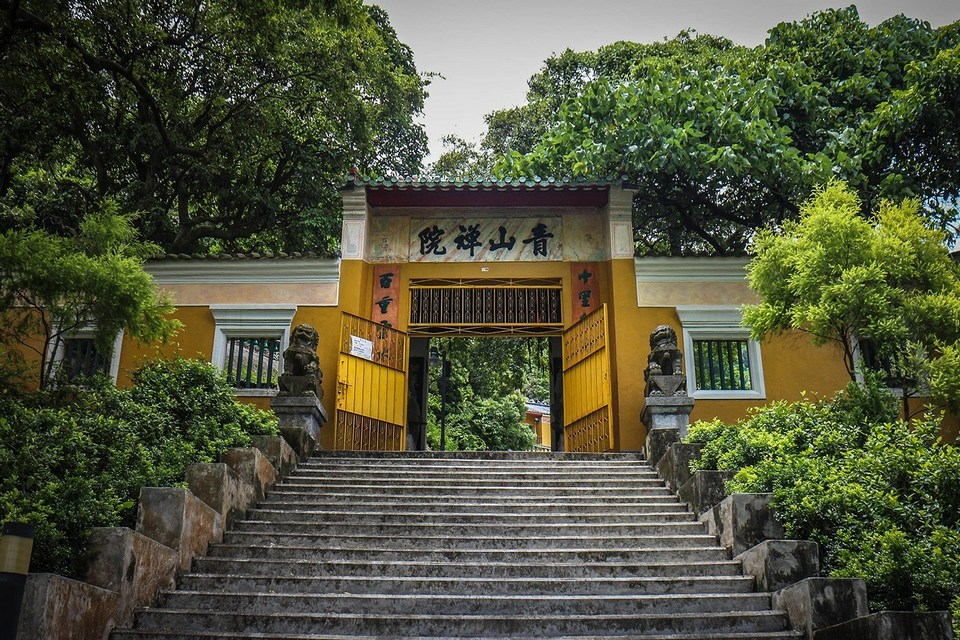 The Birthplace of Hong Kong Buddhism