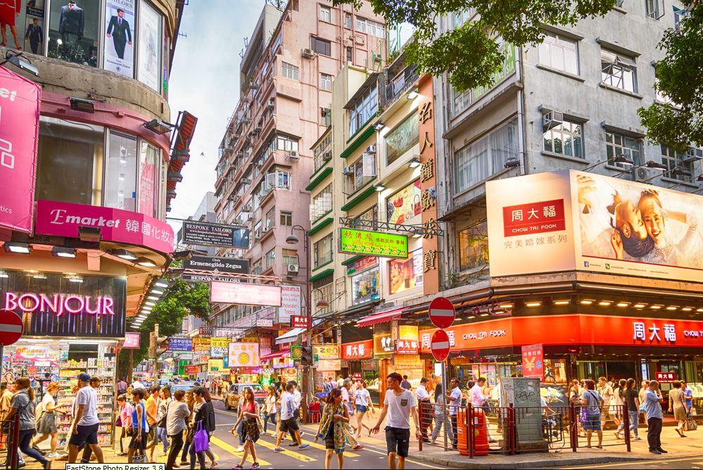 tsim-sha-tsui-street hk
