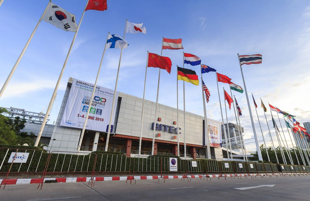 Bangkok International Trade & Exhibition Centre