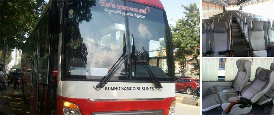 kumho bus