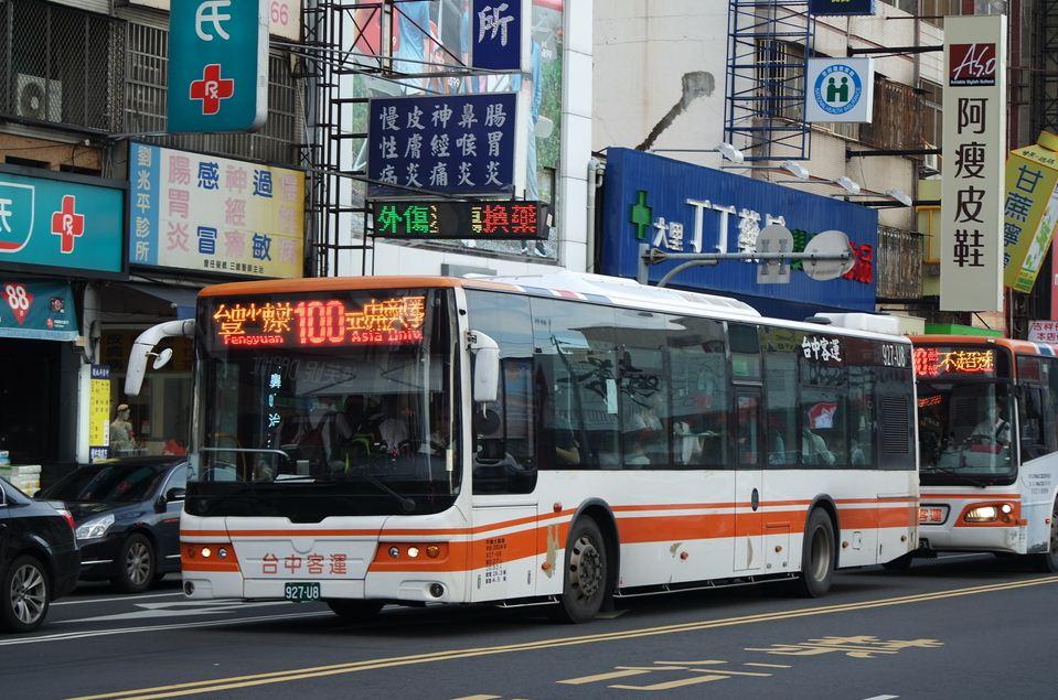 Taichung_Bus_927-U8_20170619