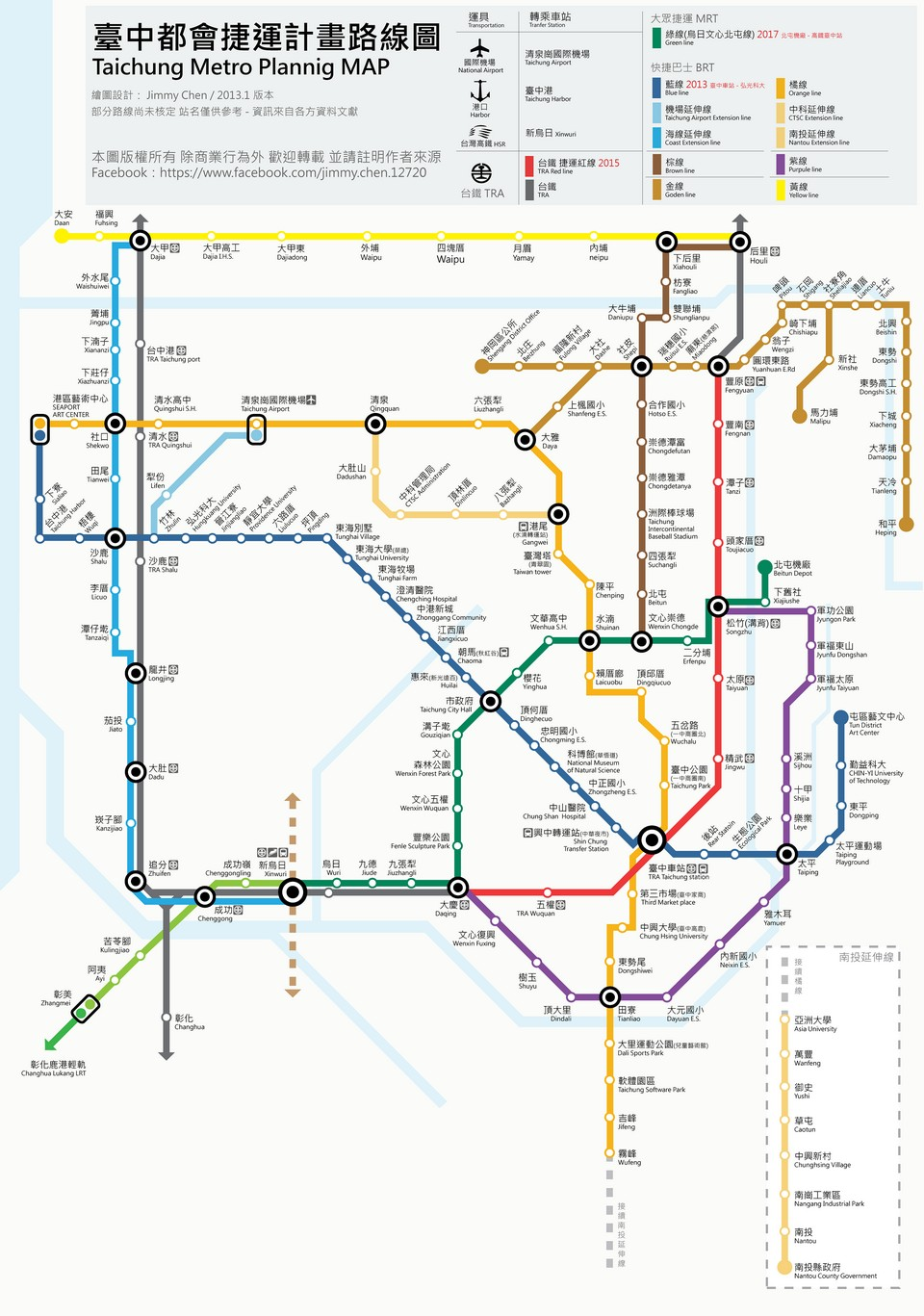 taichung mrt map