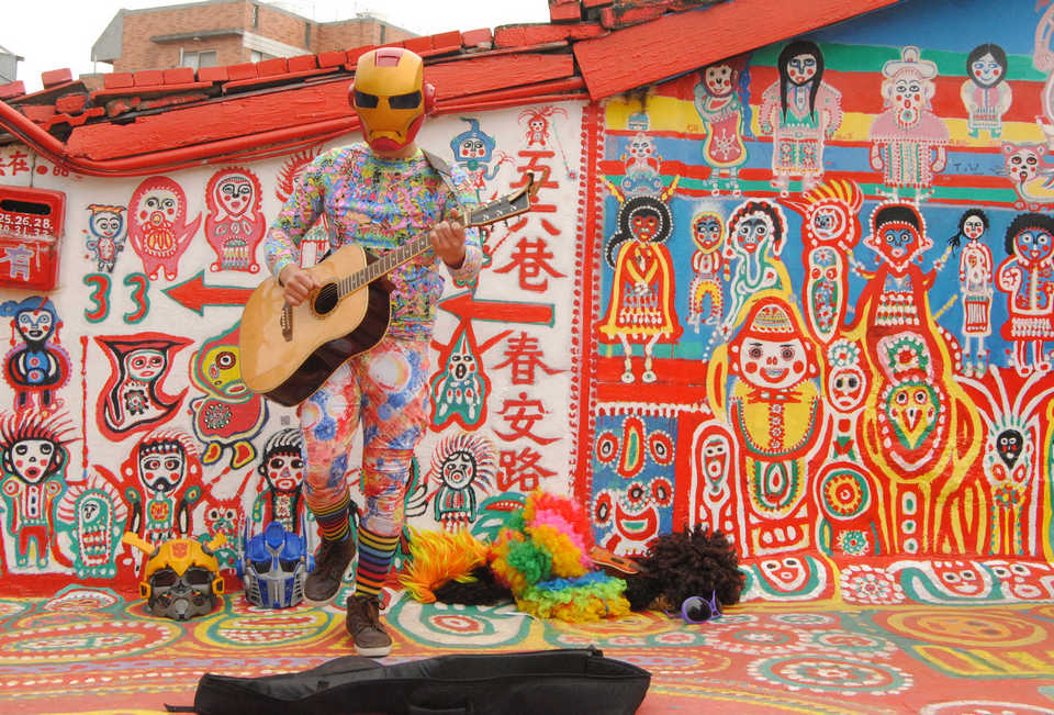 Rainbow village (Caihongjuan village)
