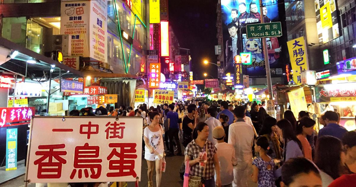 Taichung Yizhong Night Market-1