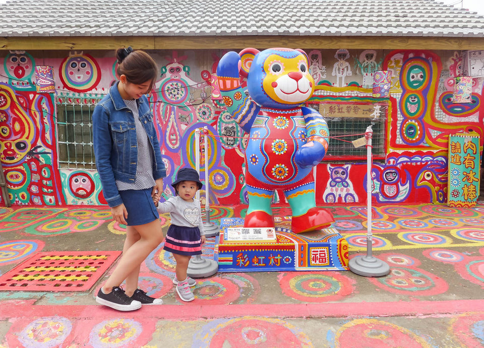 Rainbow Village (彩虹眷村) in TaiChung, more than just a splatter of colours
