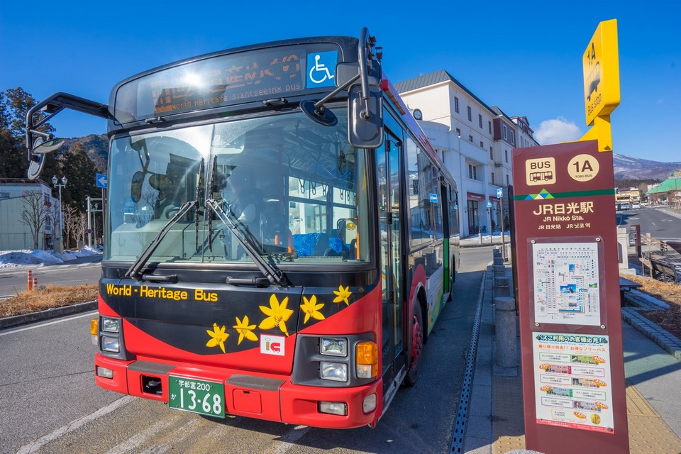 Nikko World Heritage sightseeing bus