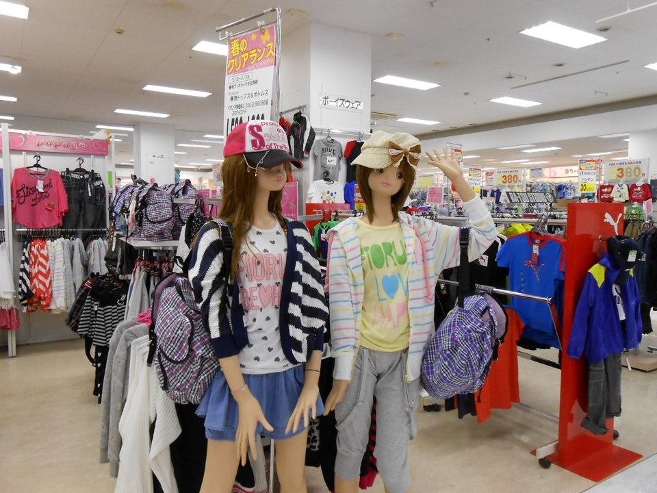 AEON mall cosmetic shop3