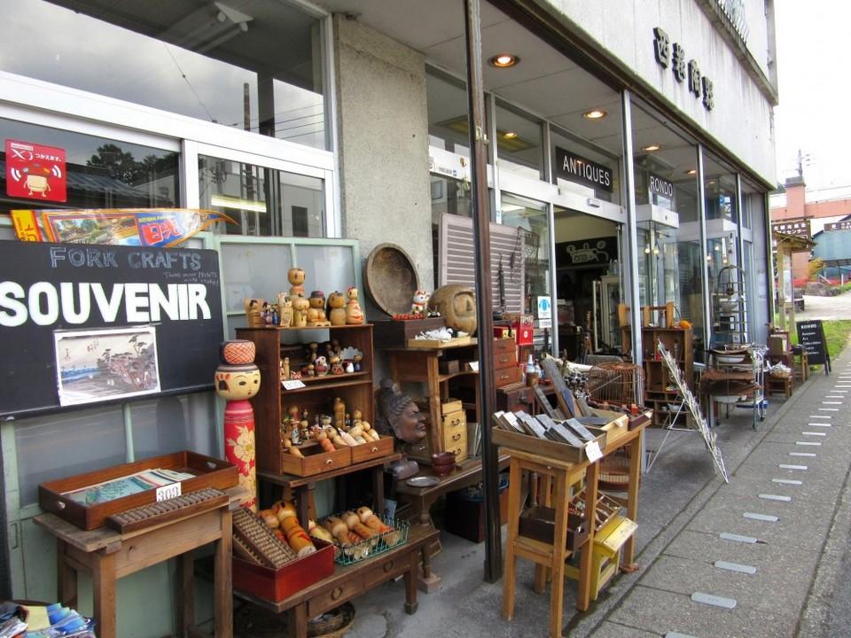 The entrance of Rondo shop