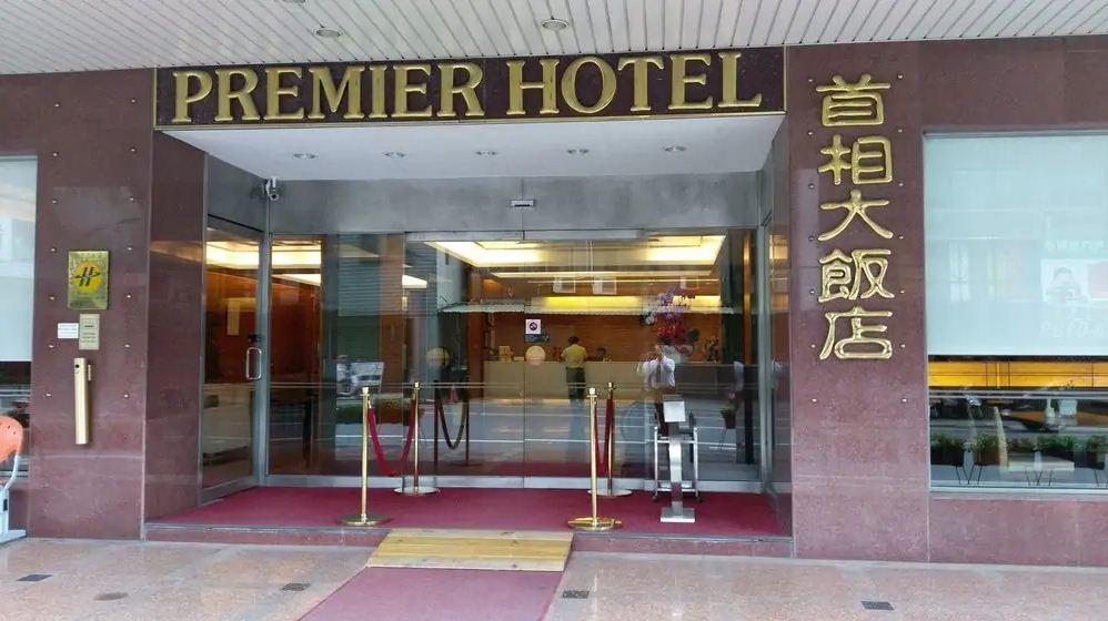 premier hotel tainan
