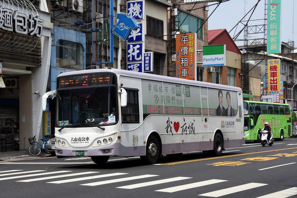 tainan city bus