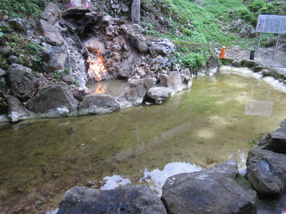 Hot Spring & Flames Coming From the Same Source