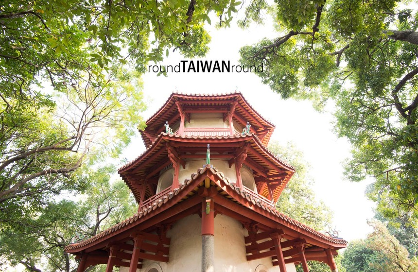 1200px-TaiwanConfuciusTempleTainan