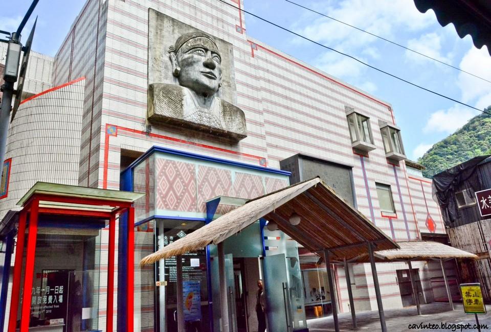 Wulai Atayal Museum along Wulai Old Street