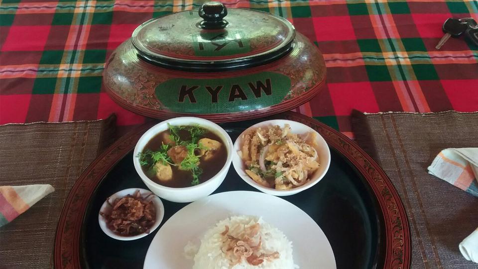 Myanmar Fish Curry