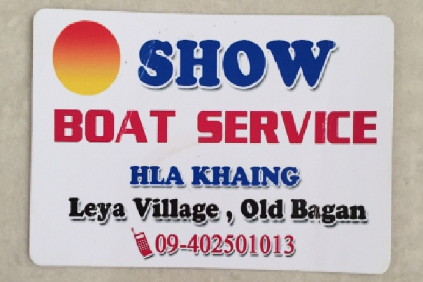Contact of boat service in Bagan