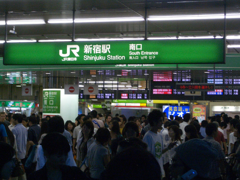 Shinjuku JR Train Station