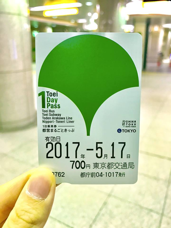 Toei One-Day Pass