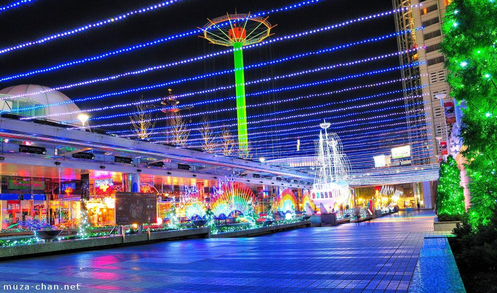 Tokyo Dome City 25
