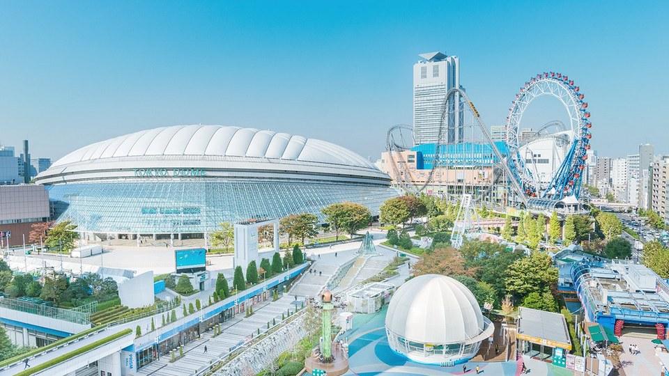 Tokyo Dome City 2