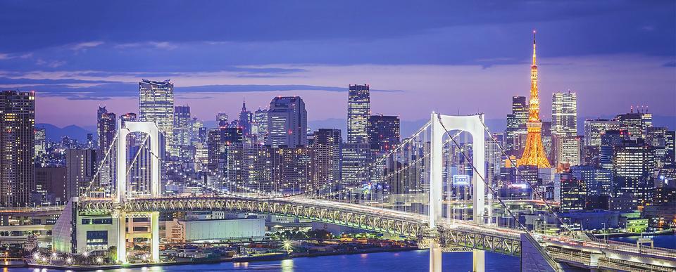 header-tokyo travel blog tokyo blog