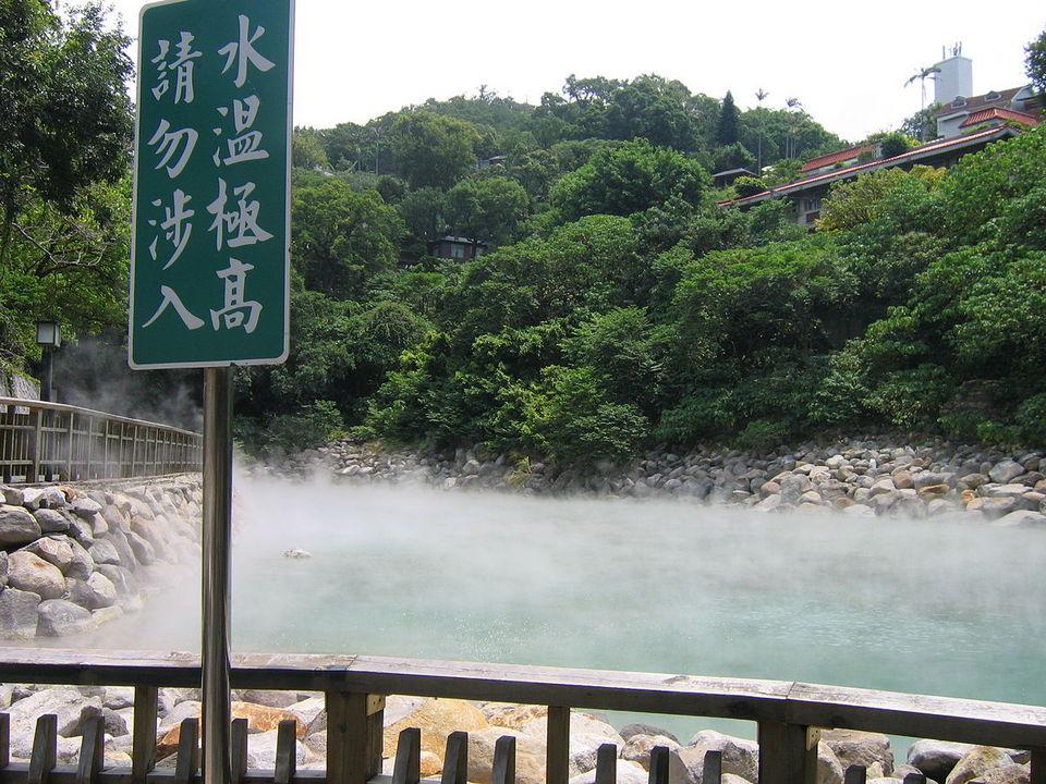 taipei xinbeitou hot spring taiwan travel guide