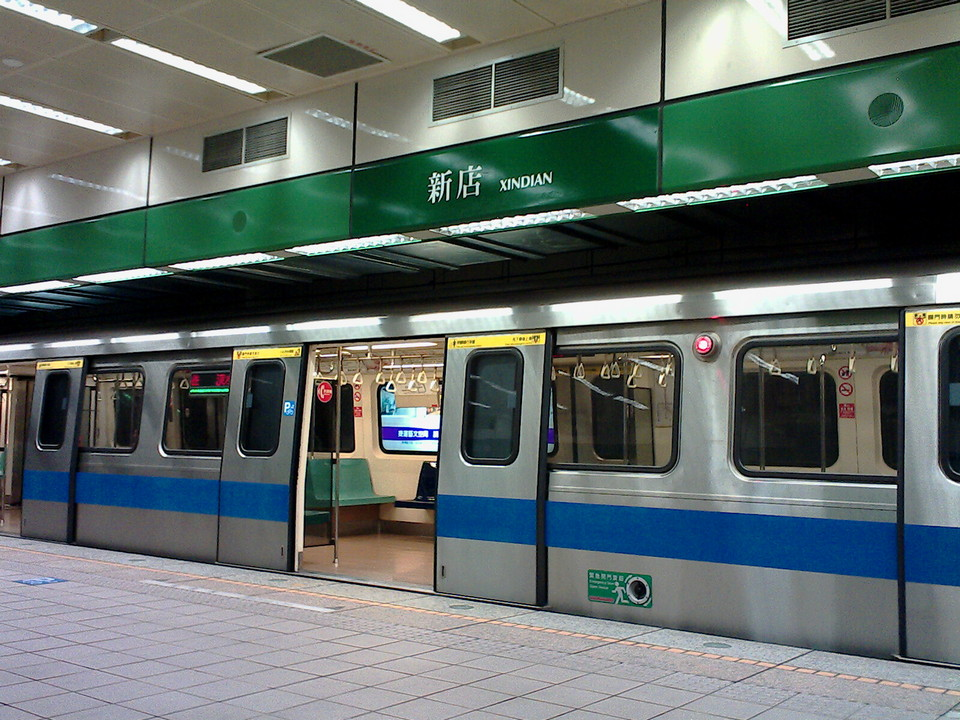 Taipei MRT Xindian Station taiwan travel guide