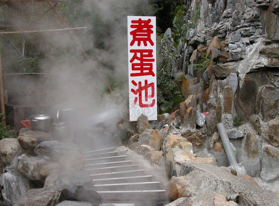 Lushan hot springs - Nantou Taiwan Travel guide