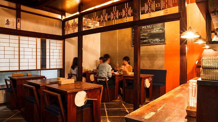 Aoya Restaurant tokyo