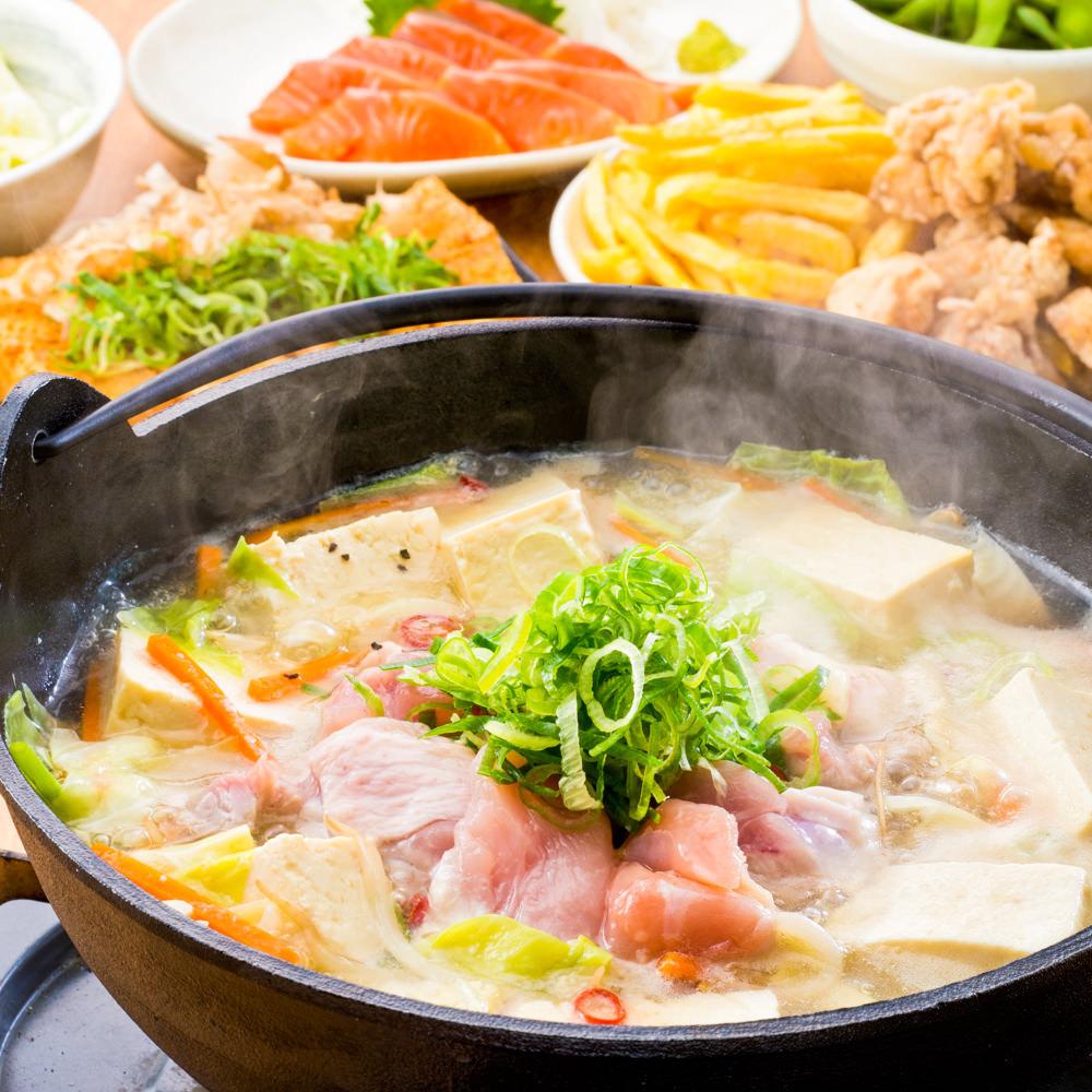 Bucchigiri Sakaba Restaurant