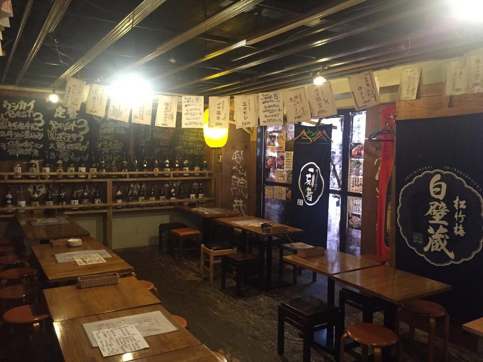 restaurant Ushikai1