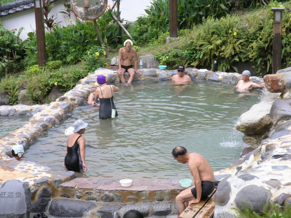 Beitou Park Outdoor Hot Spring Bathing Pool