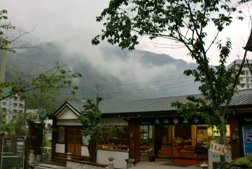 Lushan hot springs taiwan