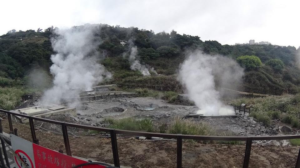 Yangmingshan hot springs