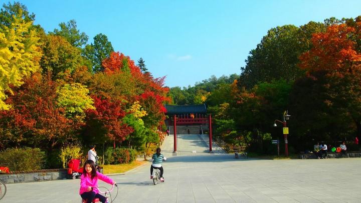 Nakseongdae park