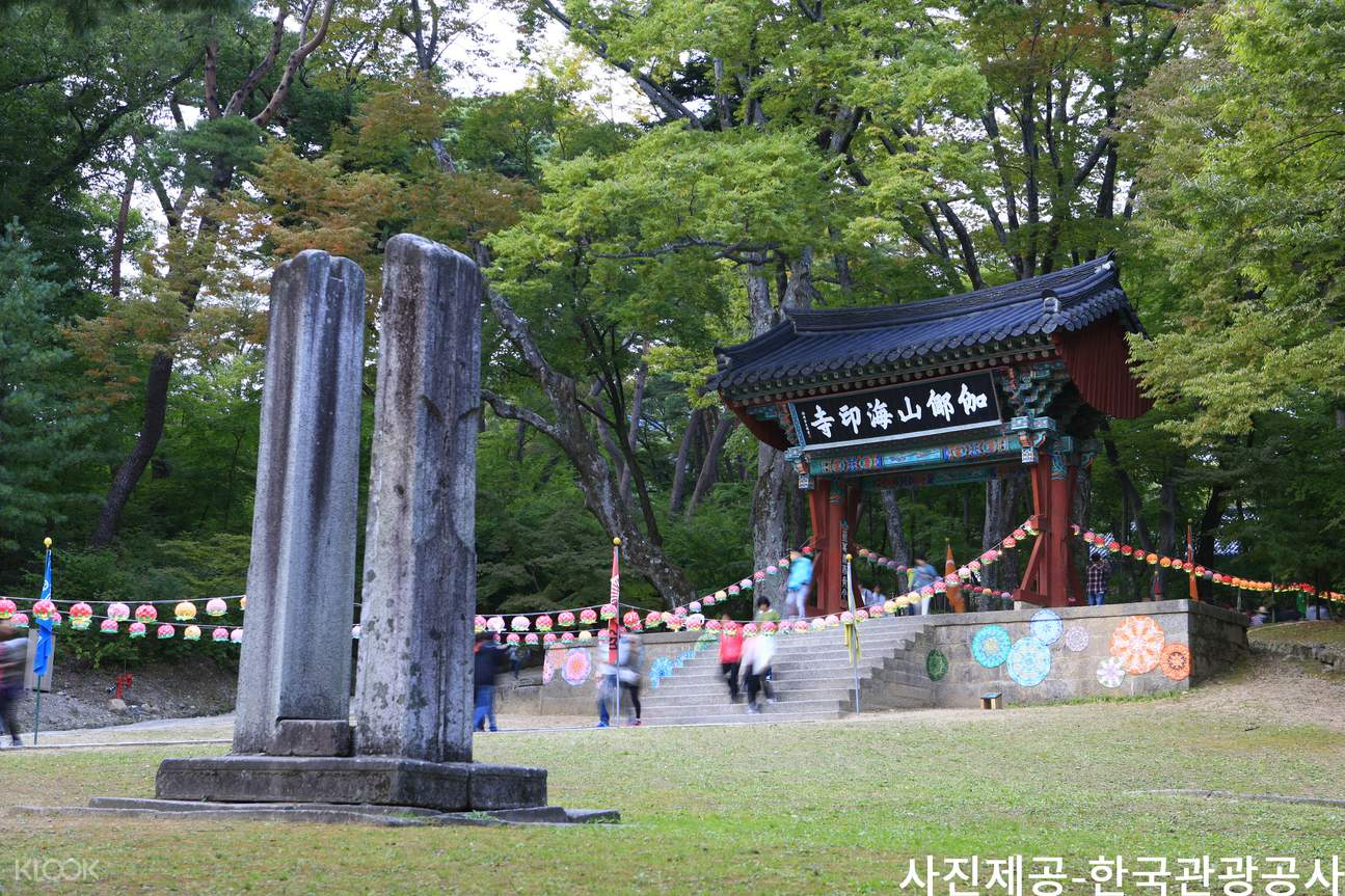 MountGayasanCheongdoRailBikeDayTourfromBusanbyKTOURSTORY