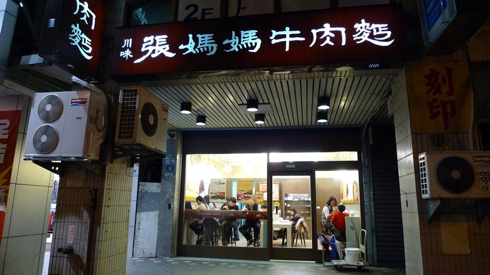 taiwanese zhang mama's beef nood