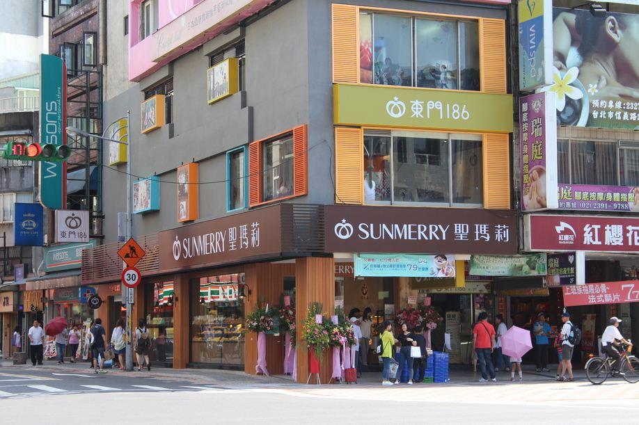 SUNMERRY Tung Men Branch