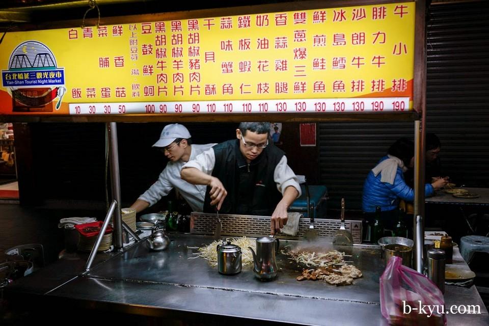 Taiwanese teppanyaki