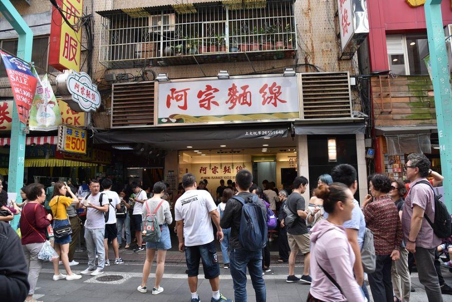 Ay Chung Flour Rice Noodle ximending (1)