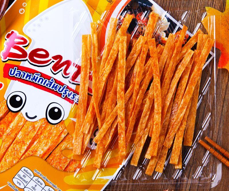 bento thai snack