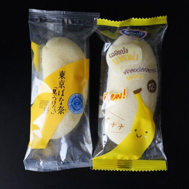 banana cake thailand (1)