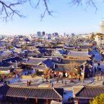 Jeonju blog — The fullest Jeonju travel guide blog for a wonderful trip to Jeonju Hanok Village, South Korea